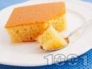 Рецепта Класически сладкиш реване със захарен сироп